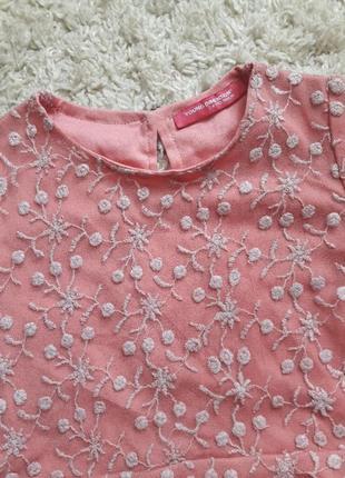 Кофта  блузка с баской2