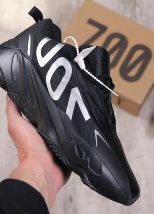 Шикарные мужские кроссовки adidas yeezy boost 700