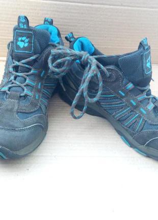 Якісні фірмові шкіряні кросівки