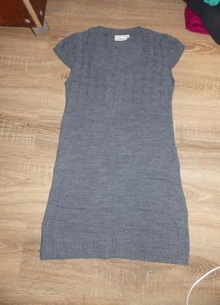 Вязаное платье с косами от new look