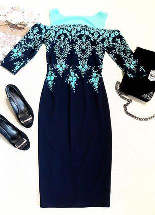 Красивейшее платье бирюза темно синий с открытыми плечами