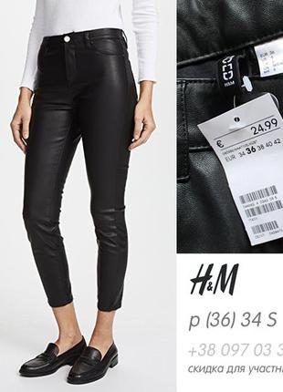 51c34423865 Утепленные черные джинсы (теплые) 2019 - купить недорого вещи в ...