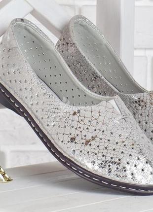 Балетки кожаные турция женские мокасины с перфорацией серые серебро прошитые2 фото