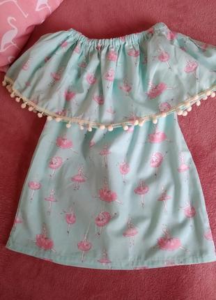 Хлопковое платье сарафан с воланом