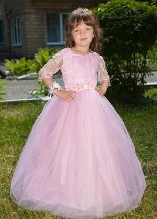 Бальна сукня для принцеси