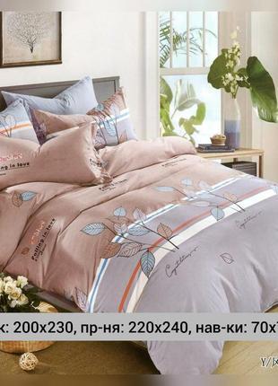 Оригинальное постельное белье евро премиум заказ от 2 штук