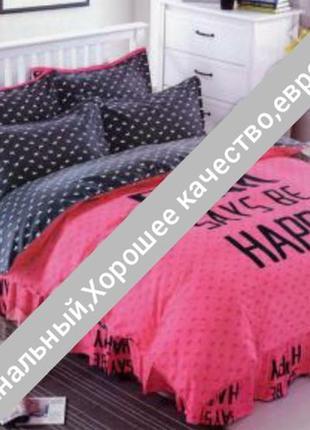 Оригинальное постельное белье заказ от 2 штук