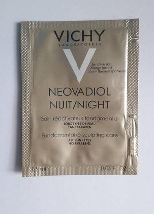Vichy neovadiol nuit compensating complex антивозрастной ночной крем-уход.