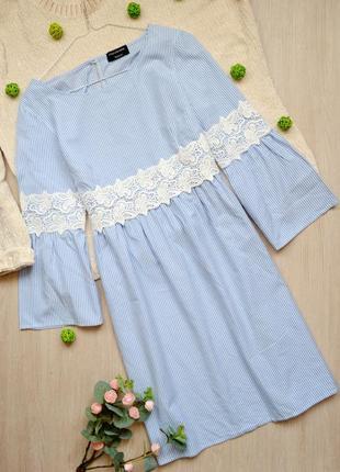 Красивенное хлопковое платье в полоску с кружевом