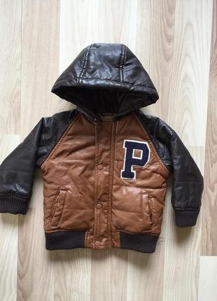 Стильна куртка zara