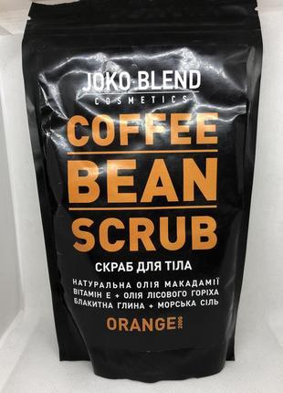 Кофейный скраб orange joko blend