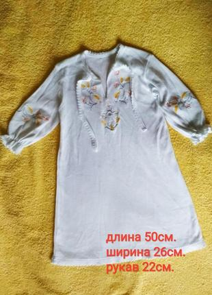 Платье для крещения