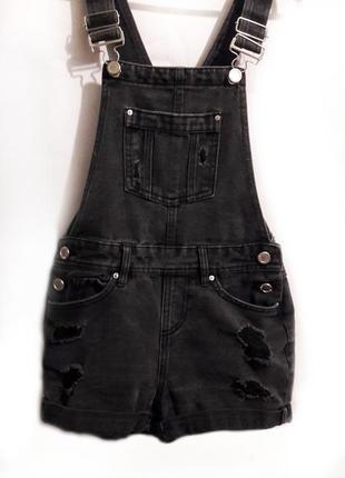 Комбинезон шорты джинсовый new look