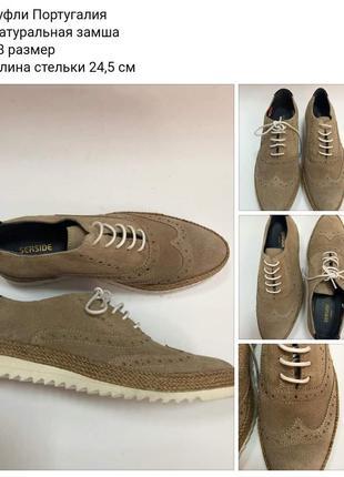 Туфли португалия натуральная замша 38 размер