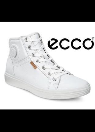 Кожаные белые деми ботинки, кроссовки , высокие кеды ecco 32 р.