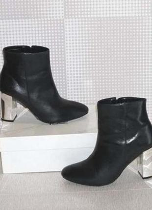 Сапоги ботильоны ботинки бразилия брендовые оригинал