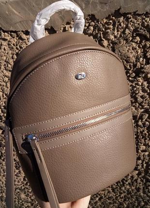 Рюкзак женский городской мини тауп бежевый david jones небольшой недорогой вместительный