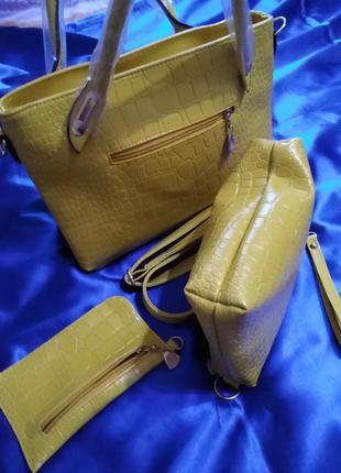 Набор : сочная  яркая сумка + косметичка + кошелёк хорошо держит форму