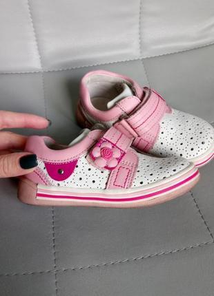 Летние туфли в дырочку для девочки