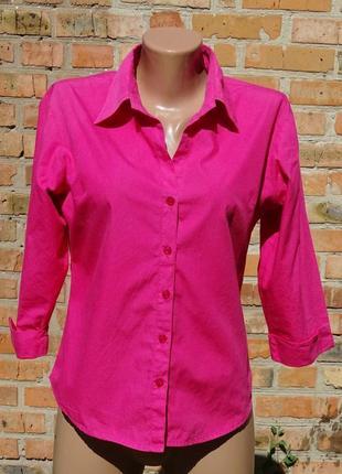 Рожева сорочка, рубашка