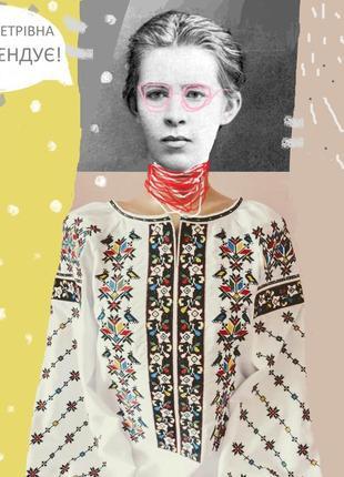Вишита  лляна сорочка. жіноча вишиванка