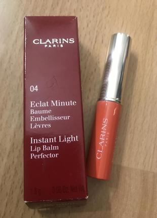 Clarins lip perfector balm 04 orange бальзам для губ