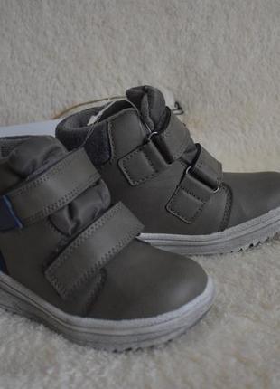 Классные ботиночки для модников.