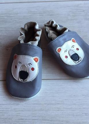 Тапочки (кожа) для малыша!!!