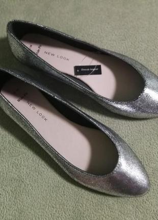 Серебристые балетки new look