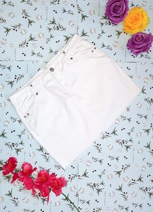 Акция 1+1=3 стильная короткая белая джинсовая юбка, размер 48 - 50
