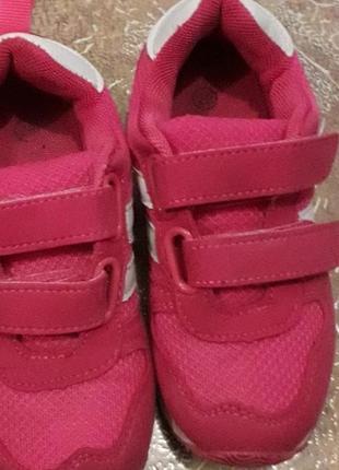 Кроссовки для девочек!