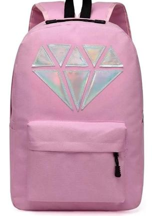 Рюкзак розовый однотонный с голографическим диамантом кристаллом унисекс
