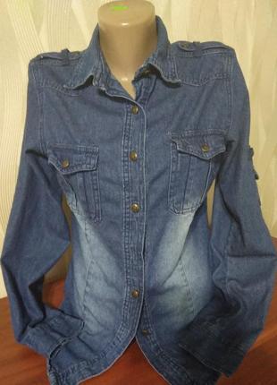 Хорошая джинсовая рубашка