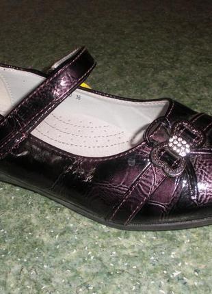 Туфли детские р.35-37 для девочки (закрытие магазина)