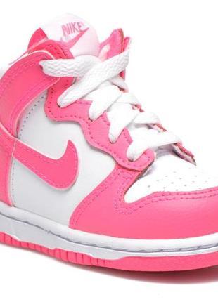 Кроссовки nike 34р,по ст 22 см.мега выбор обуви и одежды!