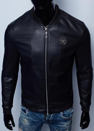 Куртка мужская кожзам phillipp plein hvz 15785
