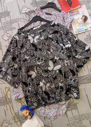 Стильная свободная блуза!размер l-xl