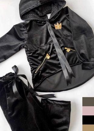 Купить спортивный костюм для девочки like me