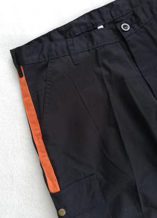 Штаны для работы