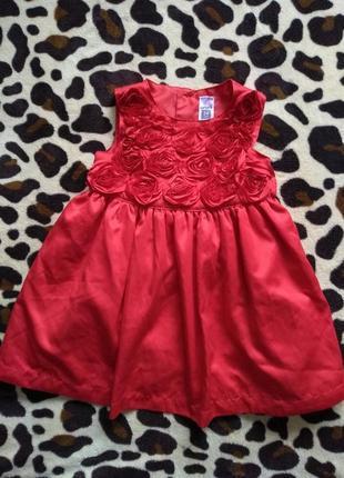 cb4c804f40c Нарядные платья для девочек 2 года 2019 - купить недорого вещи в ...