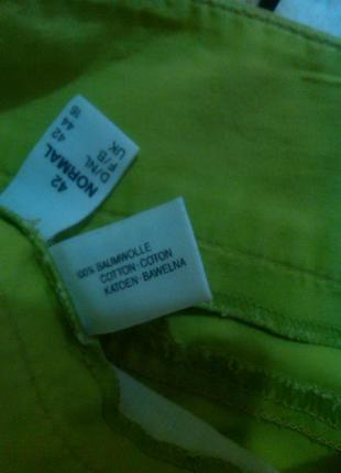 Юбка брюки2