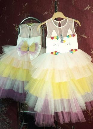 Нарядное праздничное выпускное платье 128-1343 фото