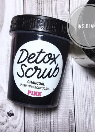 Угольный скраб серии pink от victoria's secret