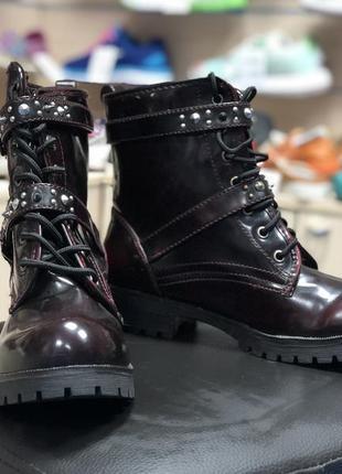 Стильные ботинки 41 р