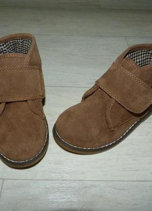 Демисезонные ботинки, туфли matalan 23 размер