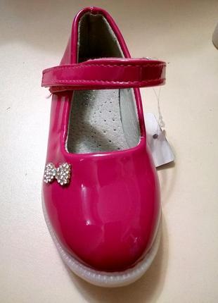 Туфли девочка светящаяся подошва bbt