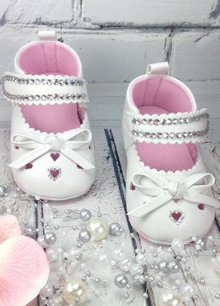 Первые туфельки принцессы