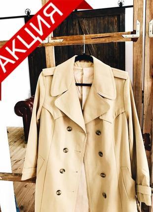 Тренч / пальто из плотного материала, винтаж!