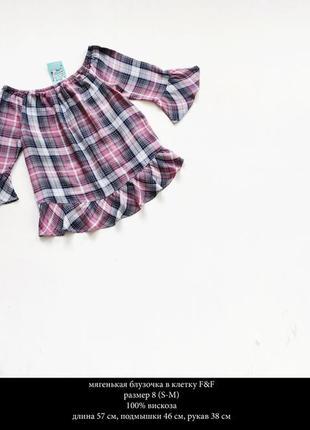Милая блуза f&f