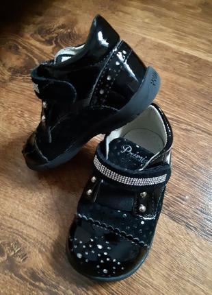 Туфельки на дівчинку primigi